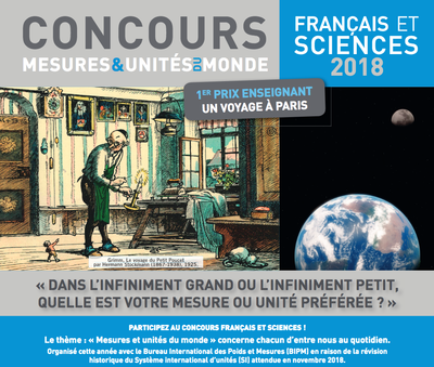 image-concours-mesures.png