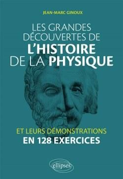 grandes-decouverts-histoire-physique.jpg